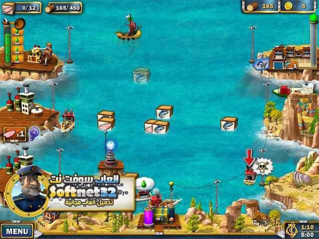 تحميل لعبة صيد السمك برابط واحد, تحميل لعبة صيد السمك من ماى ايجى