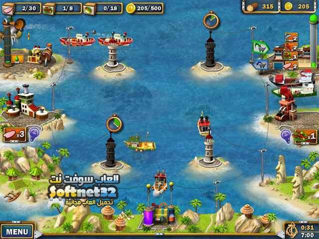 تحميل لعبة القبطان يودا وصيد الاسماك
