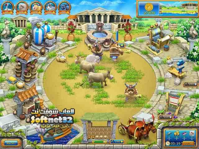 تحميل لعبة فارم فرنزي روما Farm Frenzy Ancient Rome