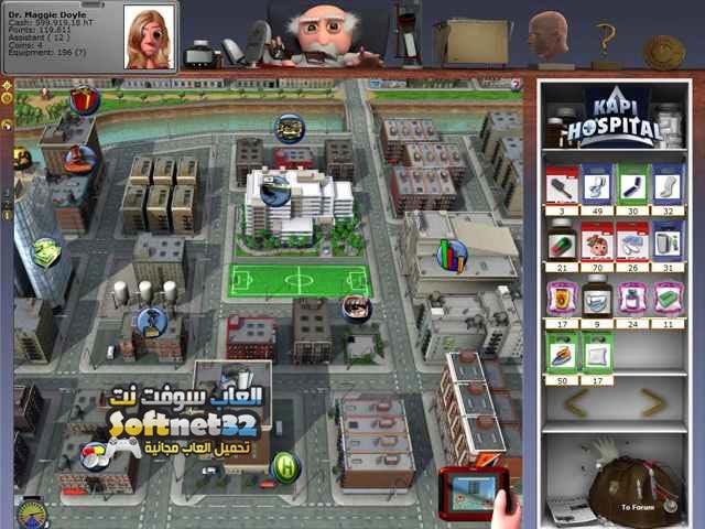 تحميل لعبة المستشفى operation mania