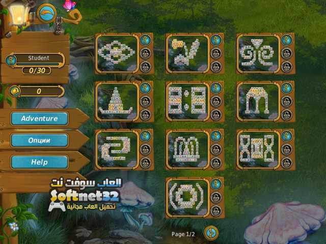 download Mahjong Magic Journey 2 free