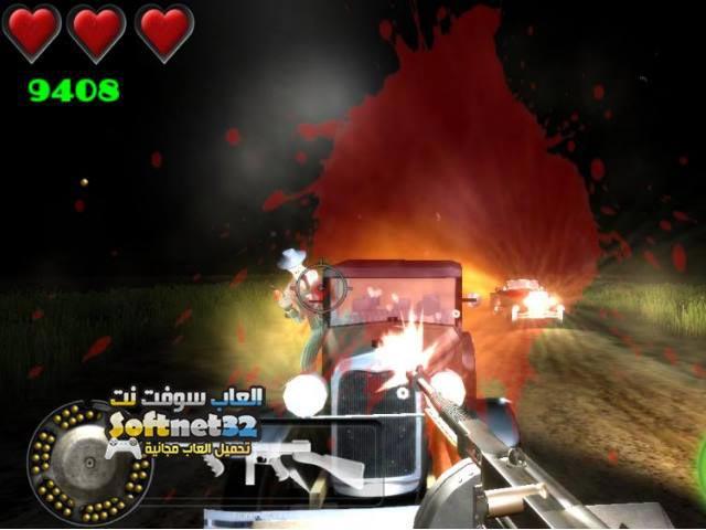 حميل لعبة Mafia 2 , تحميل العاب حرب العصابات
