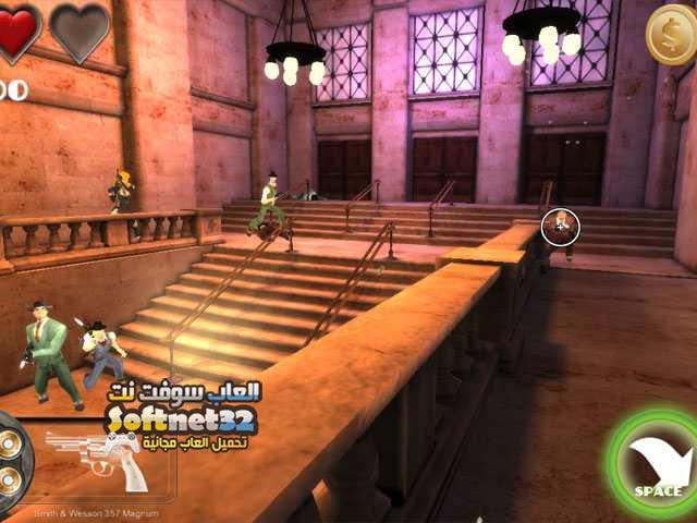 تحميل لعبة المافيا 2 للكمبيوتر, تحميل العاب اكشن مجانا