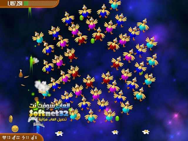 تحميل لعبة حرب الفراخ الانتقام Chicken Invaders 3