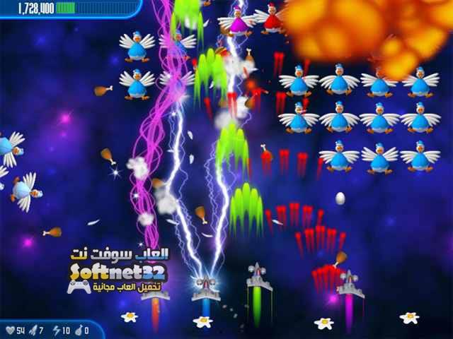 تحميل لعبة الفراخ الجديدة Chicken Invaders 3