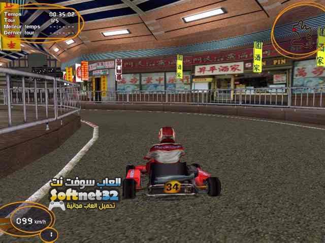 تحميل لعبة سباق كراش Open Karts