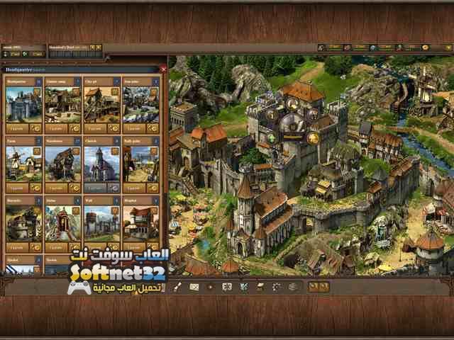 تحميل لعبة حرب القبائل للكمبيوتر مجانا Tribal Wars 2