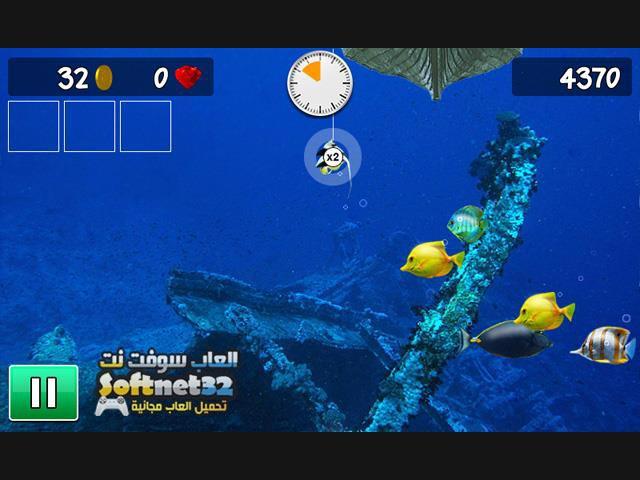 تحميل لعبة صيد الاسماك للكمبيوتر Exotic Fishing