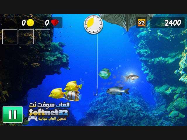 تحميل لعبة صيد الاسماك الملونة Exotic Fishing
