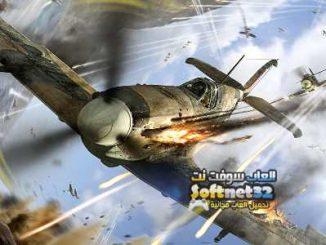 تحميل لعبة الطائرة الحربية فالكون Falco Sky برابط مباشر