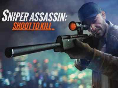 تحميل لعبة القناص المحترف للاندرويد Sniper 3D Assassin