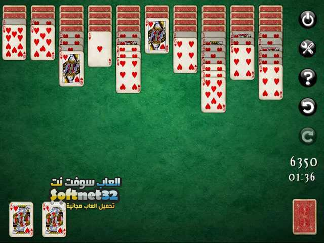 تحميل لعبة Spider Solitaire مجانا
