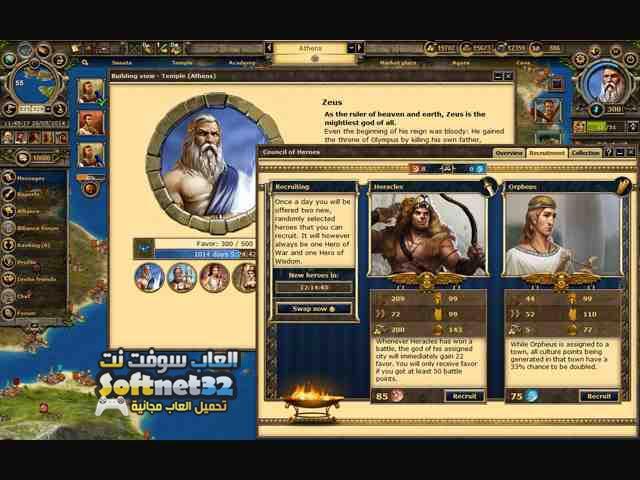 تحميل لعبة حرب الاساطير اخر اصدار مجانا