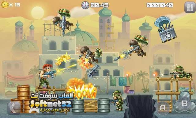 download Metal Soldiers android free