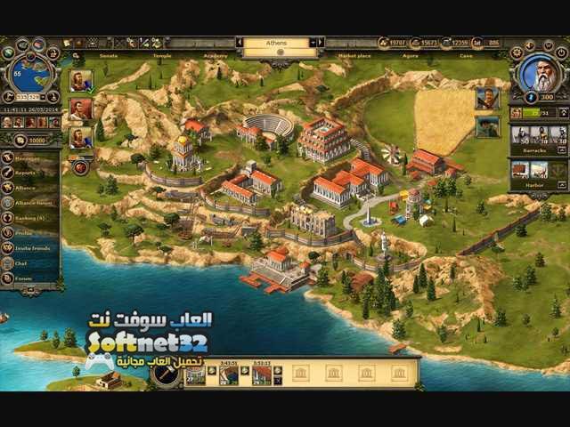 تحميل لعبة حرب الاساطير Grepolis مجانا