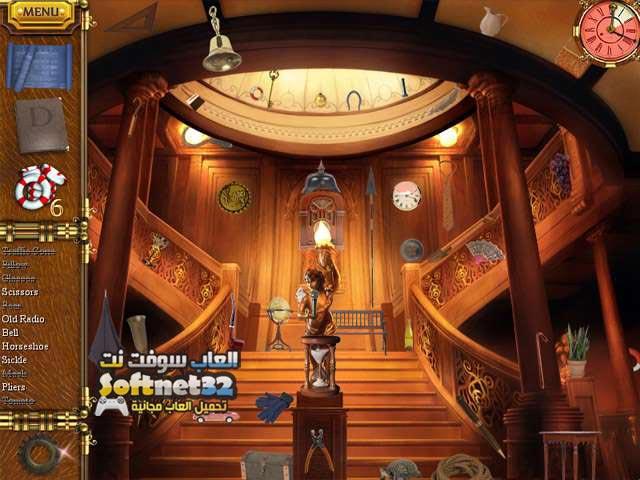لعبة رحلة البحث والألغاز - السفينة تايتانيك