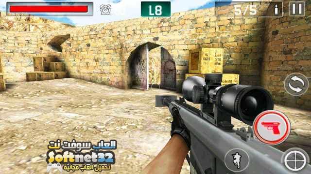 تحميل لعبة الاكشن حرب الأسلحة للآندرويد Gun Shoot War