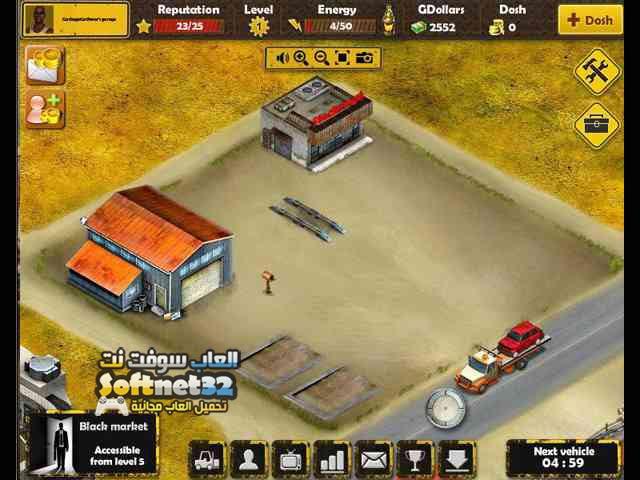 تحميل لعبة ورشة تصليح السيارات Garbage Garage