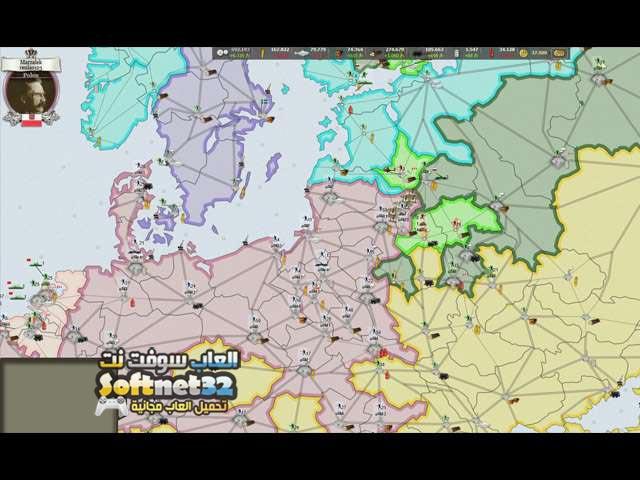 تحميل لعبة الحرب العالمية الاولى Supremacy1914
