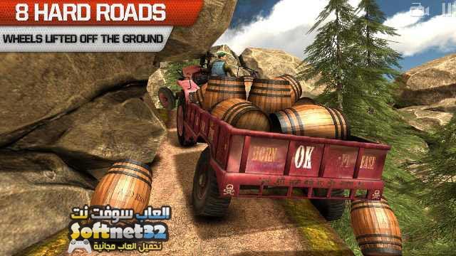 تحميل لعبة قيادة الشاحنة العملاقة للموبايل والاندرويد Truck Driver 3D