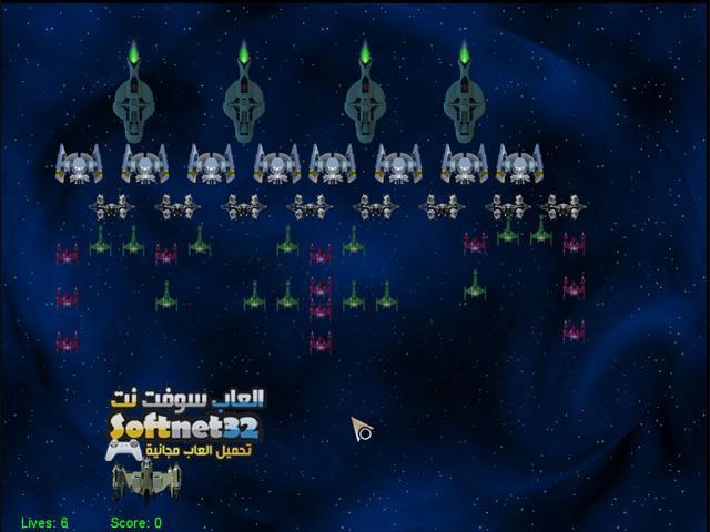تحميل لعبة حرب الفضاء Download Free Deadly Stars