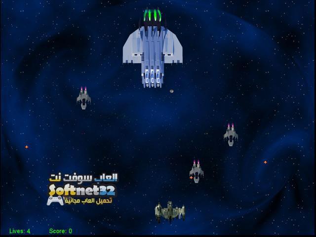 تحميل تنزيل لعبة حرب الفضاء المدمرة