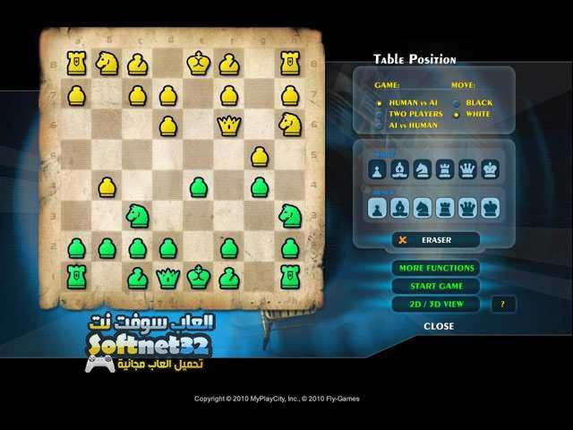 تحميل لعبة الشطرنج المحترفين Grand Master Chess 3