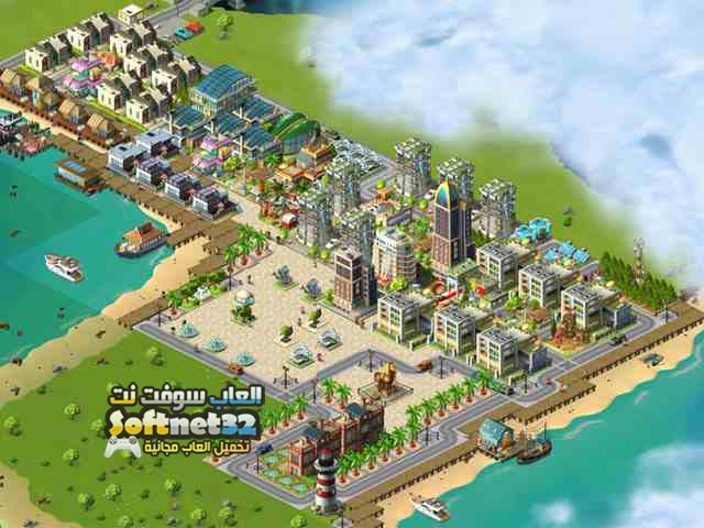 download Rising Cities free