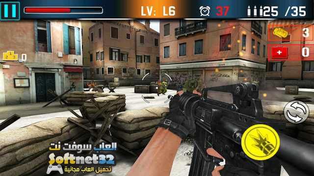 تحميل لعبة حرب المرتزقة للاندرويد Shoot War