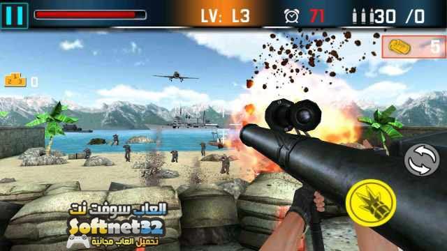 تحميل اقوى العاب الاكشن للاندرويد لعبة حرب المرتزقة Shoot War