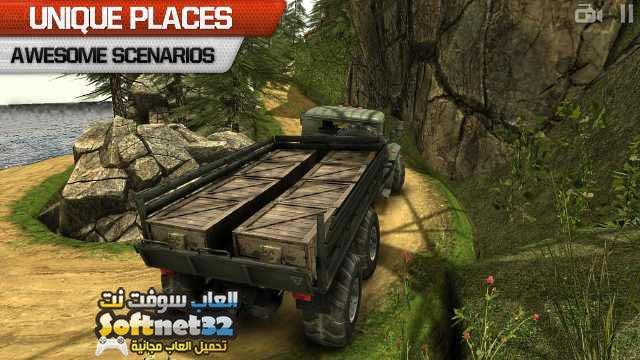 تحميل لعبة قيادة الشاحنة مجانا Download Truck Driving free