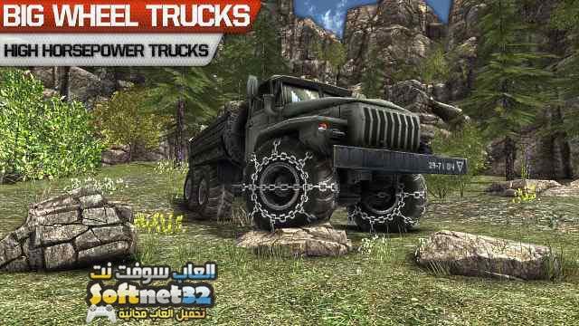 تحميل لعبة قيادة الشاحنة الحقيقية للموبايل والاندرويد Truck Driver 3D