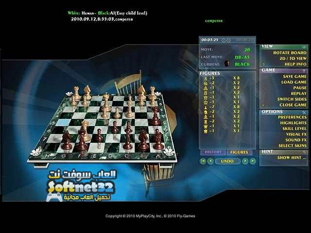 تحميل لعبة الشطرنج جراند ماستر Grand Master Chess 3