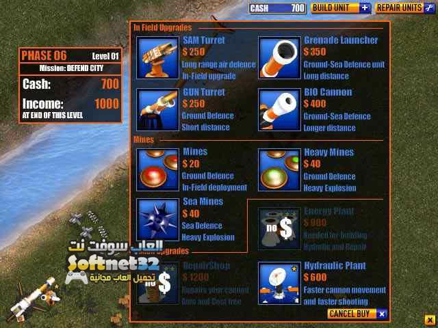 تحميل لعبه مدفع الشاطئ للكمبيوتر Final Fortress