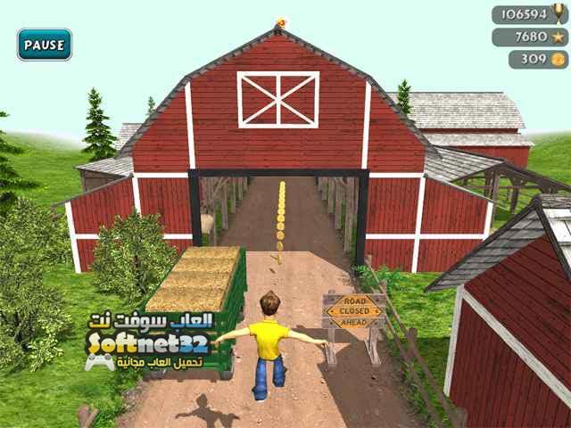 تحميل لعبة صب واي المزارع Angry Daddy