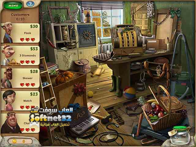 download Barn Yarn free
