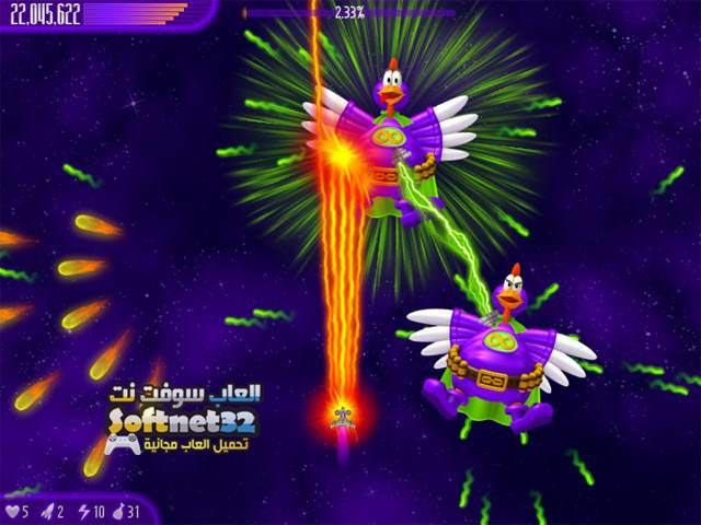 تحميل لعبة تشيكن انفيدرز Chicken Invaders 4