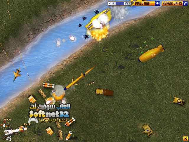 تحميل لعبة مدفعية الشاطئ Final Fortressللكمبيوتر