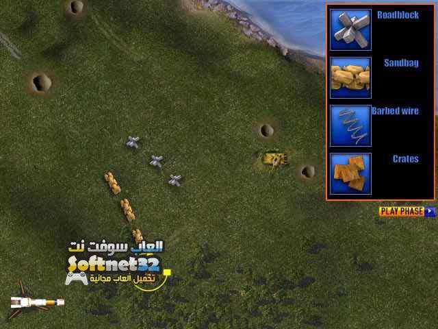 تحميل لعبة مدفعية الشاطئ Final Fortress