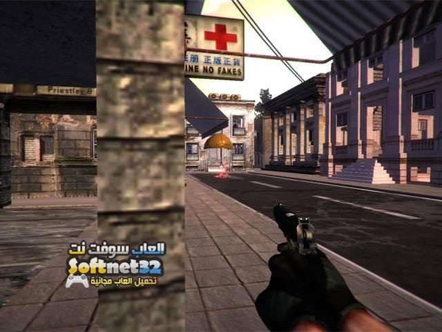 تحميل لعبة اطلاق النار Shoot Them All للكمبيوتر