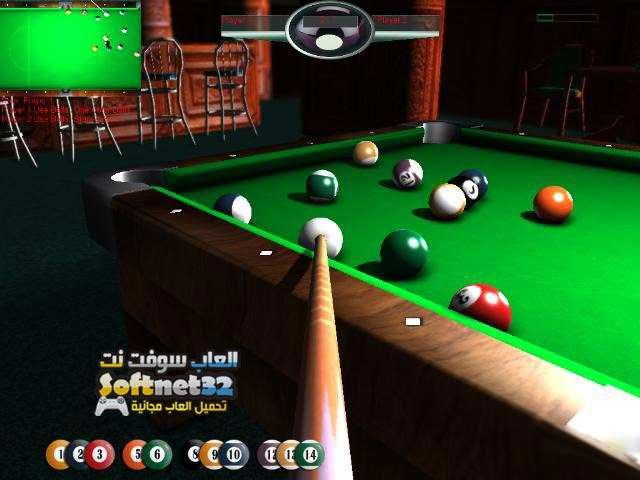 تحميل لعبة البلياردو للكمبيوتر مجانا Download Billiards
