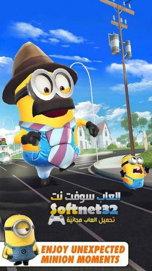download Despicable Me android