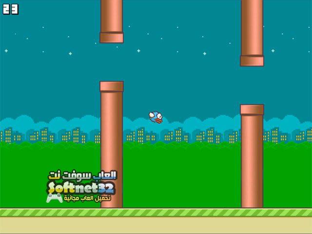 تحميل لعبة فلابي بيرد الجديدة للكمبيوتر Flappy Bird New