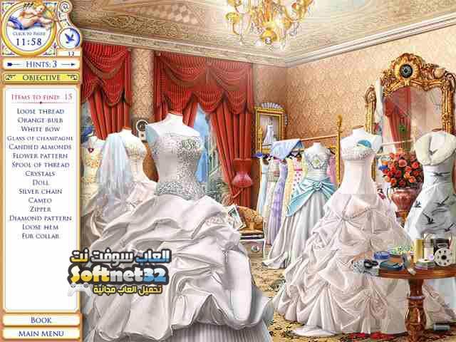 تحميل لعبة حفل الزفاف Dream Day Wedding Bella Italia