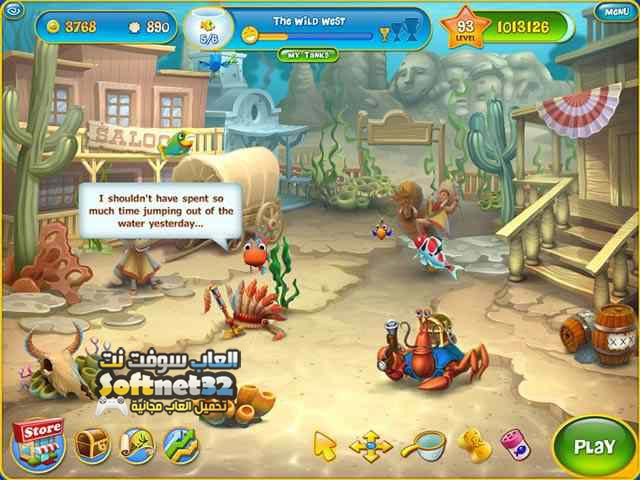 تحميل لعبة حوض السمك الكبير Aquascapes للكمبيوتر