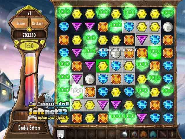 تحميل لعبة الجواهر للاندرويد Download Bejeweled