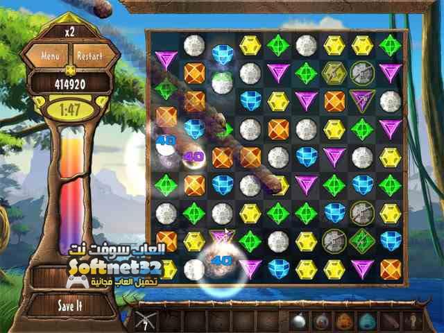تحميل لعبة الماس الجواهر Jewel Venture المتشابهة