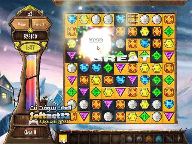 تحميل لعبة الماس الجواهر كاملة 2015Bejeweled 3