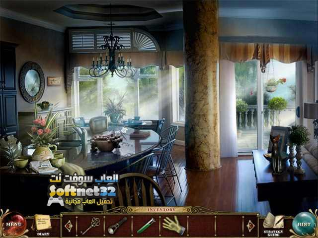 download Suburban Mysteries game