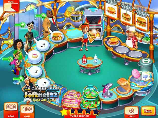 تحميل لعبة مطعم العائلة الكبيرة Turbo Fiesta
